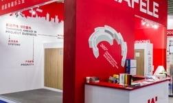 德国海福乐五金参展2017中国国际门窗幕墙博览会