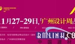 【2017广州设计周】 中国陶瓷城10+家品牌大军即将登场(瓷砖篇)