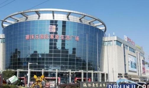 北疆硅藻泥5A项目在终端――常熟站