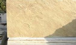 石材原料价格走势分析