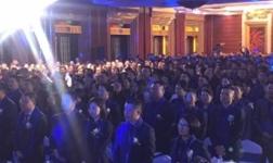 皇派十载历程・新航启动|战略合作伙伴营销峰会盛大举行