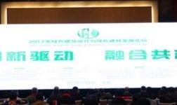 【喜讯】祝贺玉生源成为入选CTC《绿色建筑选用产品导向目录》玉石涂料品牌!