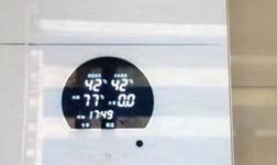 迈锐德速热第一品牌,安全环保备受信赖