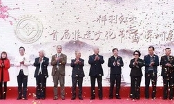 祥利红木首届非遗文化节于深圳红木家具博物馆圆满举行!