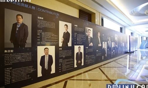 墙饰未来―2017中国集成墙面行业峰会