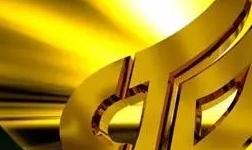 热烈祝贺佛山市莱威化工(一品迪邦漆)升级国字号高新技术企业