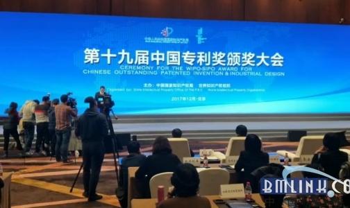 好易点智能晾衣机荣获第十九届中国外观设计专利优秀奖