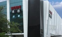 博德再次荣登高新技术企业榜单