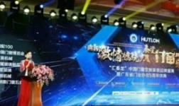 """恭喜冠豪门窗荣获广东省门业协会""""2017年广东门窗十大品牌""""殊荣"""