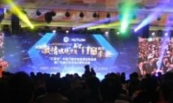 燃烧岁月,仰望未来|广东省门业协会5周年庆典圆满落幕