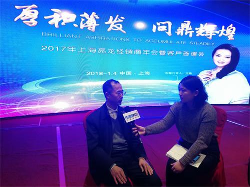 中国建材网专访中国建筑材料联合会生态环境建材分会常务理事长――冀志江