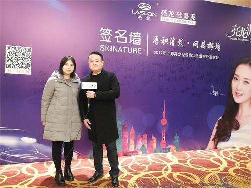 中国建材网专访亮龙硅藻泥经销商――朱总