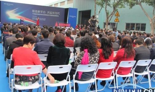 智造時代|中國建筑陶瓷綠色智能制造示范基地落戶新明珠