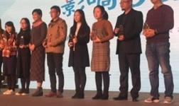 喜讯,亚材荣获新浪家居2017十大门窗品牌