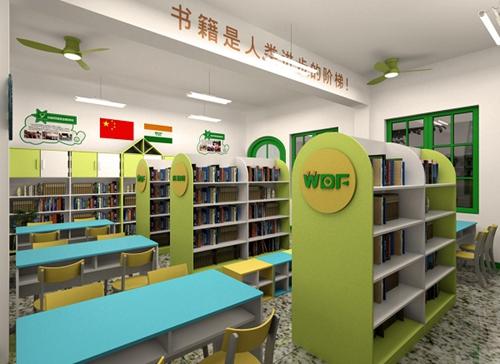书香致爱:旺德府集团湖南首座同爱图书馆正式开馆