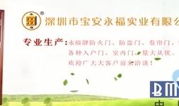 广州丙级钢质隔热防火门专业销售品质开拓未来
