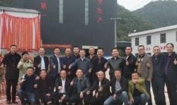 贵阳宏基建材年产30万吨干混砂浆生产线正式投产