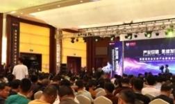 华业城将启动中国北方石材业界新的辉煌篇章