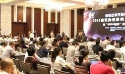 """致敬改革開放40年:建筑陶瓷""""40年40品牌""""出爐!"""