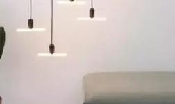 用柔性LED灯丝技术把灯泡凹成俏皮形状