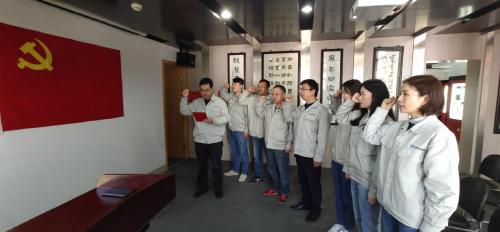 中建商砼江苏片区党总支组 织参观中国金陵廉政文化馆