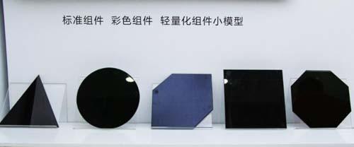 薄膜太阳能大有可为 汉能亮相门窗幕墙展