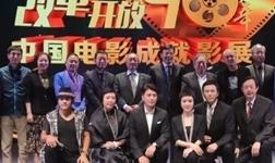 新明珠叶德林董事长为电影《梦想之城》片头题字