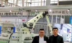 品脉数控定制家具工业4.0,亮相于石家庄国际会展中心