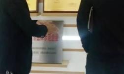 【喜�蟆抗зR江西�R�和�强���s�s事�_