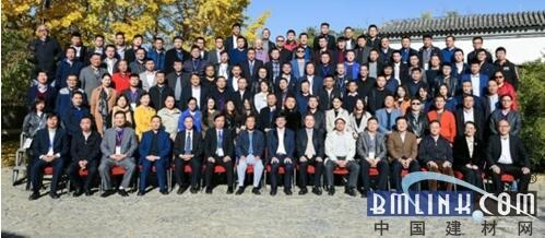 珍贝壳应邀参加2018年中国生态环境建材产业发展论坛研讨会