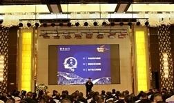 梦天木门2018全国经销商委员会年度会议于西安拉开帷幕