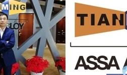 一张中国门业亮相世界的名片―R+TAsia亚洲门窗遮阳展对话亚萨合莱天明