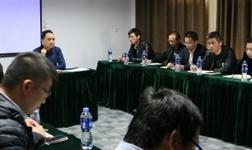 浙江潮邦厨具电器有限公司召开2019年战略规划会议