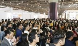 建材君带你逛广州设计周|展会首日现场热点大搜罗