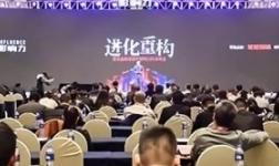 """浙派集成灶荣获""""2018年度集成灶十大领导品牌"""""""