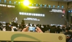 """中国五金制品协会制锁分会年会暨""""金勾奖""""颁奖典礼"""