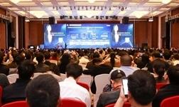 年终盛典|2018智能家居市场创新大会杭州成功举办