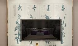 【和一臻选】墙面应该这样装――中国元素(下)