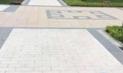 道路铺装石材常用的六种石材饰面要求