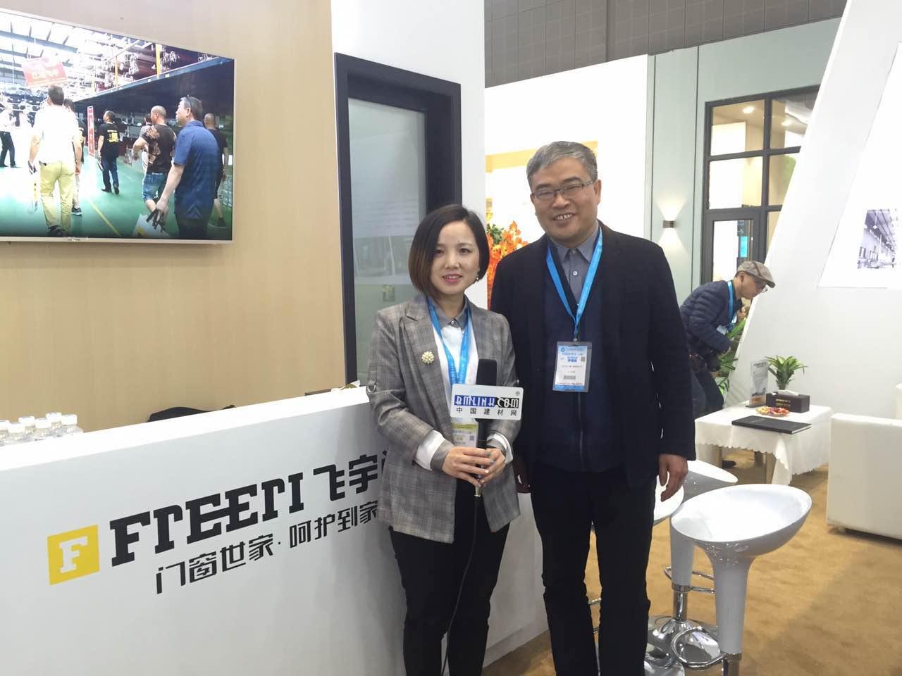 中国建材网专访飞宇门窗品牌创始人――陈刚