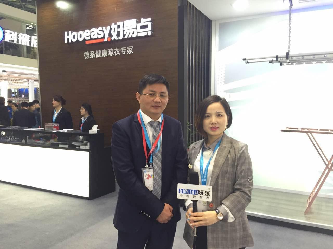 中国建材网专访好易点副总经理――刘学平