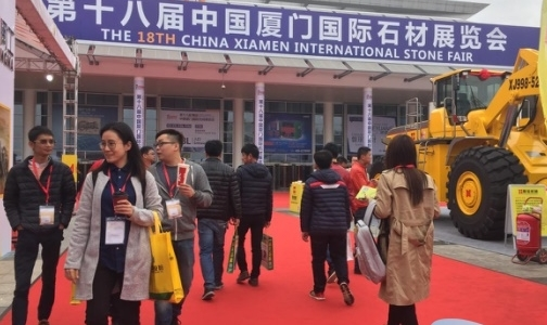 精石汇聚  尽在厦门国际石材展