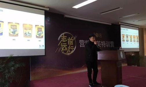 """""""销""""傲群雄――卓宝涂无忧2018营销精英特训营开营"""
