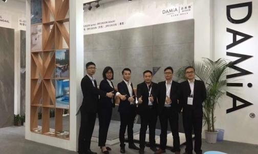 2018厦门石材展 达米雅磁砖用质感赢得客户青睐
