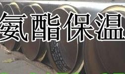 钢套钢直埋保温管道高炉复产缓慢 原料需求有限