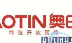 榜单上有您吗?2018中国建材网推荐品牌――厨房电器系列