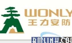 榜单上有您吗?2018中国建材网推荐品牌――防盗门系列