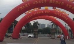 全国第二十届防水保温技术交流大会于南宁隆重召开
