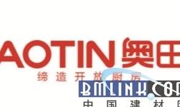 榜单上有您吗?2018中国建材网推荐品牌――集成灶系列
