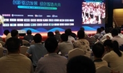 工业漆领域首场行业性峰会释放厂商变革信号